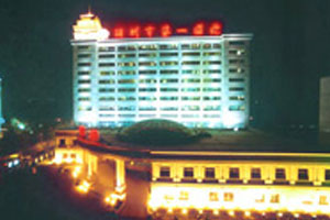 First People's Hospital of Huzhou City