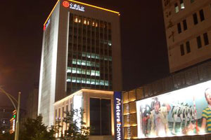 Bank of China Zhejiang Branch